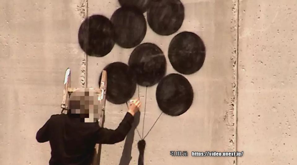 イグジット・スルー・ザ・ギフトショップのアイキャッチ画像 バンクシーのドキュメンタリー