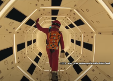 え!これで終わり?「2001年宇宙の旅」感想・レビュー 動画配信サービスの紹介