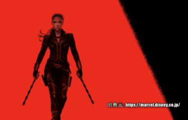 スカーレット・ヨハンソン主演「ブラック・ウィドウ」知られざる過去の秘密とは?