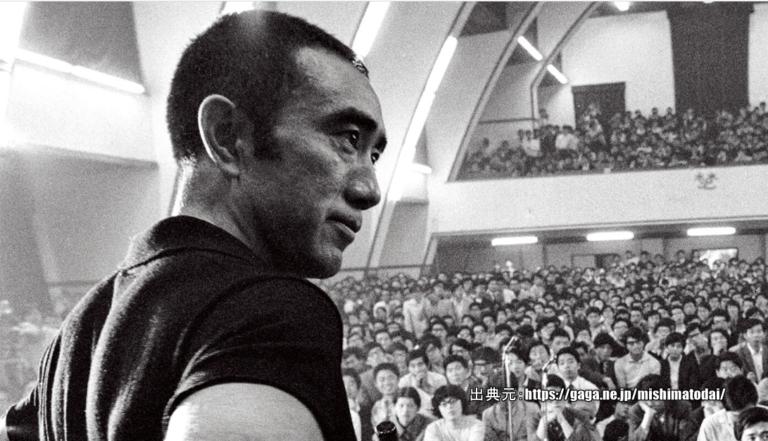 三島由紀夫・東大全共闘50年目の真実のアイキャッチ画像