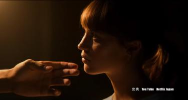 80年代日本のノスタルジーと危険な恋・・「アースクエイクバード」Netflixオリジナルサスペンス映画