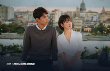 年の差カップルのピュアな恋『ボーイフレンド』ソン・ヘギョとパク・ボゴムの韓流ラブロマンス