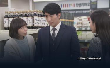 『逆転のマーメイド』離婚した元専業主婦が どん底から返り咲く!韓流ドラマ