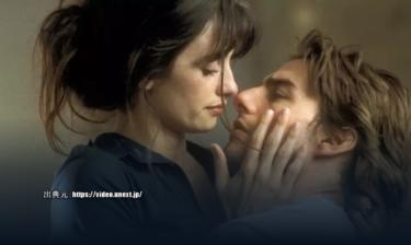 ラストはホロッと来る?・・「バニラ・スカイ」切ないラブストーリーが好きな人向け映画