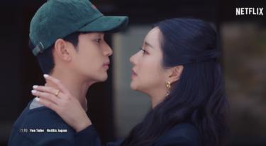 冷酷な女性作家と献身的な青年との恋「サイコだけど大丈夫」Netflix独占配信の韓流ドラマ