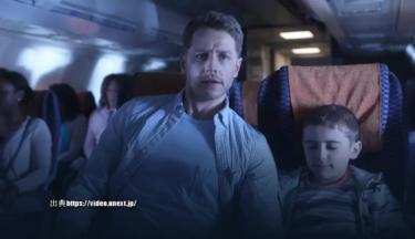 『マニフェスト828便の謎』地上では5年経っていた!不思議な力を得た乗客たちの運命は?