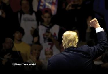 「波乱万丈!トランプ大統領の知られざる人生」不動産王はどうして大統領になれたのか?