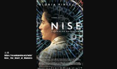 『ニーゼと光のアトリエ』生き方は1万通りある・・無意識の芸術 ネタバレ感想レビュー