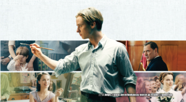 『ある画家の数奇な運命』3時間超えのゲルハルト・リヒターがモデルの大作映画!