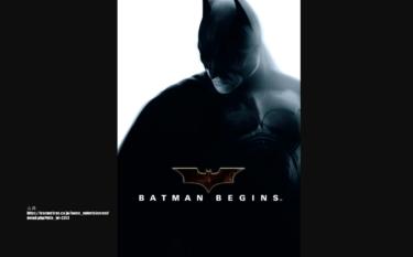 『バットマン・ビギンズ』不条理を見つめる主人公に共感 クリストファー・ノーラン監督作