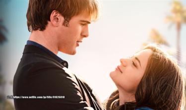 『キスから始まるものがたり2』つい疑っちゃう遠距離恋愛?!・・Netflix大人気映画パート2