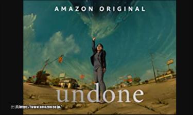『アンダン ~時を超える者』辛口批評サイトで98%の高評価!Amazonオリジナルアニメドラマ